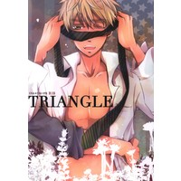 [Boys Love (Yaoi) : R18] Doujinshi - Hetalia / America x United Kingdom (TRIANGLE) / AMAOh!