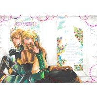 Doujinshi - Tales of the Abyss / Guy & Jade (AREXANDRITE) / 三日月の門