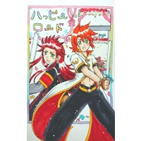 Doujinshi - Tales of the Abyss / Asch & Luke (ハッピーロード) / ひだまりの部屋