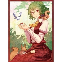 Card Sleeves - Touhou Project / Yuuka & Iku