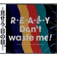 Doujin Music - REALLY Don't waste me! / C.H.S