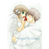 Doujinshi - Hetalia / Prussia (Gilbert) (Apple Pie Dream) / Asphalt Online Booth