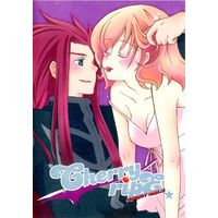 [Boys Love (Yaoi) : R18] Doujinshi - Manga&Novel - Tales of the Abyss / Asch x Natalia (Abyss) (Cherry ripe) / 漠。/1212/かりんとう/桜しずく