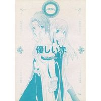 Doujinshi - Tales of the Abyss / Luke x Tear & Asch x Natalia (Abyss) (優しい赤) / clear up!