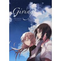 Doujinshi - Illustration book - Fafner in the Azure / Makabe Kazuki x Minashiro Soshi (Giving) / Nitz*