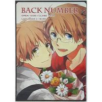 Doujinshi - Hetalia / America x United Kingdom (BACK NUMBER) / Lv8083