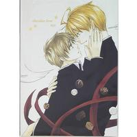 [Boys Love (Yaoi) : R18] Doujinshi - Hetalia / America x United Kingdom (chocolate lover) / RoyalRose