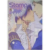 [Boys Love (Yaoi) : R18] Doujinshi - Hetalia / Prussia x Southern Italy (Stamp 東南西北 兄弟の巫女とガーディアン 3 28) / Receipt