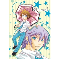Doujinshi - Manga&Novel - KINGDOM HEARTS / Riku x Sora (Let it rain!) / GEILA CAT IN WRO