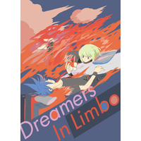 Doujinshi - Promare / Lio x Galo (Dreamers In Limbo) / さらわれない