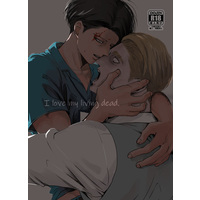 [Boys Love (Yaoi) : R18] Doujinshi - Shingeki no Kyojin / Erwin x Levi (I love my living dead.) / Pair☆Bear