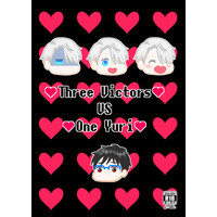 [Boys Love (Yaoi) : R18] Doujinshi - Yuri!!! on Ice / Victor x Katsuki Yuuri (Three Victors VS One Yuri) / レーテンゼロゼロ