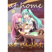 Doujinshi - VOCALOID / Miku & Luka (at home at night) / 星のちくじら