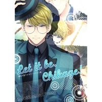 Doujinshi - Illustration book - A3! / Utsuki Chikage (Let it be.Chikage!) / はっぱっぱ