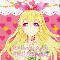 Doujinshi - Illustration book - Aikatsu! / Hoshimiya Ichigo (Everyday ICHIGO days) / なないろぼたん