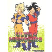 Doujinshi - Dragon Ball / All Characters (Dragonball) (ULTRA MEMORIES ☆ドラゴンボール) / KANGAROO KICK