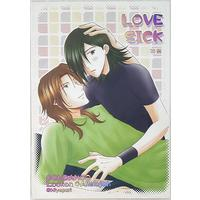 [Boys Love (Yaoi) : R18] Doujinshi - Mobile Suit Gundam 00 / Lockon Stratos x Allelujah Haptism (LOVE SICK) / にやプリ
