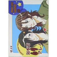 [Boys Love (Yaoi) : R18] Doujinshi - Mobile Suit Gundam 00 / Lockon Stratos x Allelujah Haptism (浴衣で69アレ!) / PUTY ANDY