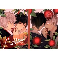 [Boys Love (Yaoi) : R18] Doujinshi - Novel - Gintama / Gintoki x Hijikata (Mellow) / LIQUID