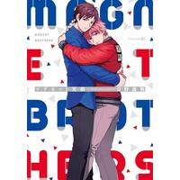 Boys Love (Yaoi) Comics - Magnet Kyoudai (Magnet Brothers) (マグネット兄弟) / 日野雄飛