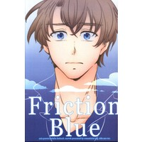 Doujinshi - Hetalia / America x United Kingdom (Friction Blue/Sleeping Emerald *表紙リバーシブル) / ロマンチストの豚