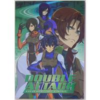 Doujinshi - Anthology - Mobile Suit Gundam 00 / All Characters (Gundam series) (DOUBLE ATTACK *アンソロジー)