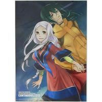 Doujinshi - Mobile Suit Gundam 00 / Allelujah Haptism x Marie Parfacy (CONTINUOUS2313) / 極彩色ハイブリッド