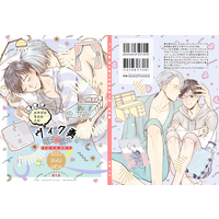 [Boys Love (Yaoi) : R18] Doujinshi - Novel - Omnibus - Compilation - Yuri!!! on Ice / Victor x Katsuki Yuuri (おやすみまえによむヴィク勇萌え萌え小説総集編) / phantom of ICE