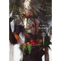 Doujinshi - Illustration book - Fate/Grand Order / Karna (Fate/Extra) (KARNA Rebuild Draw cell) / RE:HAMBURGER