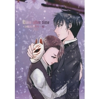 [Boys Love (Yaoi) : R18] Doujinshi - Manga&Novel - Joker Game / Sakuma x Miyoshi (Time after time D機関零期生 -桜-) / 煉獄