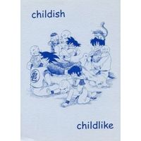 Doujinshi - Novel - Dragon Ball / Tien Shinhan & Yamcha (childish:childlike) / まる & きらりんか