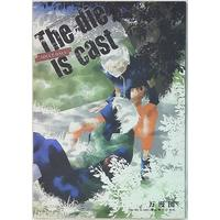 Doujinshi - NARUTO / Naruto x Kakashi (The die is cast 賽は投げられた) / 万漫団