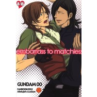[Boys Love (Yaoi) : R18] Doujinshi - Mobile Suit Gundam 00 / Allelujah Haptism x Lockon Stratos (embarrassed to matchless) / KM55