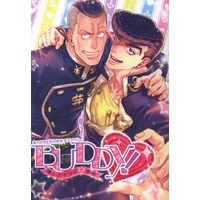 Doujinshi - Anthology - Jojo Part 4: Diamond Is Unbreakable / Higashikata Jyosuke x Nijimura Okuyasu (BUDDY! 俺とアイツの恋事情)
