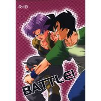 [Boys Love (Yaoi) : R18] Doujinshi - Dragon Ball / Goten x Trunks (BATTLE!) / p-s