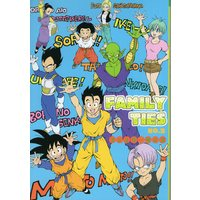 Doujinshi - Dragon Ball / Vegeta & Bulma & Piccolo & Gohan (FAMILY TIES 2) / NATTSU