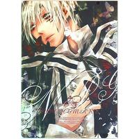 Doujinshi - D.Gray-man / Lavi x Allen Walker (nightmare) / 33.3