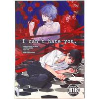 [Boys Love (Yaoi) : R18] Doujinshi - Evangelion / Kaworu & Shinji (I can't hate you.) / Tetsusabi