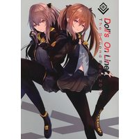 Doujinshi - Illustration book - Girls Frontline (Doll's On Line) / Signal Distract