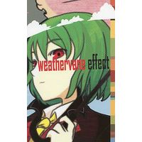 Doujinshi - Novel - Touhou Project (weathervane effect) / ngsk