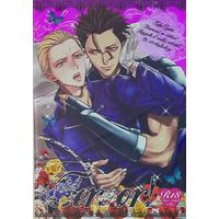 [Boys Love (Yaoi) : R18] Doujinshi - Anthology - Fate/Zero / Lancer  x Kayneth (FERVOR *アンソロジー)
