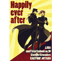 Doujinshi - Jojo Part 3: Stardust Crusaders / Kakyouin x Jyoutarou (Happily ever after) / 吉日