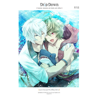 [Boys Love (Yaoi) : R18] Doujinshi - GRANBLUE FANTASY / Lucifer x Sandalphon (DripDowm) / フキノトー