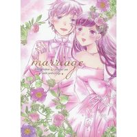 Doujinshi - Novel - Anthology - D.Gray-man / Allen Walker x Lenalee Lee (marriage) / 烏の子