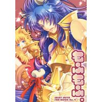 Doujinshi - Saint Seiya / Gold Saints (もふもふ。) / PREFAB Lv.1