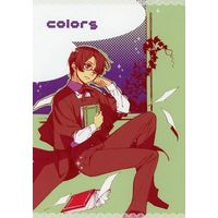Doujinshi - Illustration book - colors / だんぼる生活