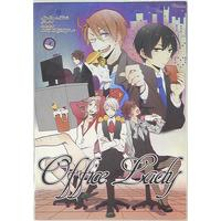 Doujinshi - Hetalia / All Characters (Office Rady ☆Axis powers ヘタリア) / DUMMY.N