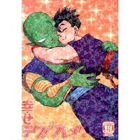 [Boys Love (Yaoi) : R18] Doujinshi - Dragon Ball / Piccolo x Gohan (幸せテクノブレイク ☆ドラゴンボール) / Tousoku Chokusen Undou