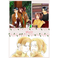 Doujinshi - Anthology - Shingeki no Kyojin / Levi x Hanji (Melt) / 檸檬のタルト屋さん , Opus