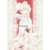 [Boys Love (Yaoi) : R18] Doujinshi - Novel - Yu-Gi-Oh! / Kaiba x Jonouchi (Private Doll) / SARAH